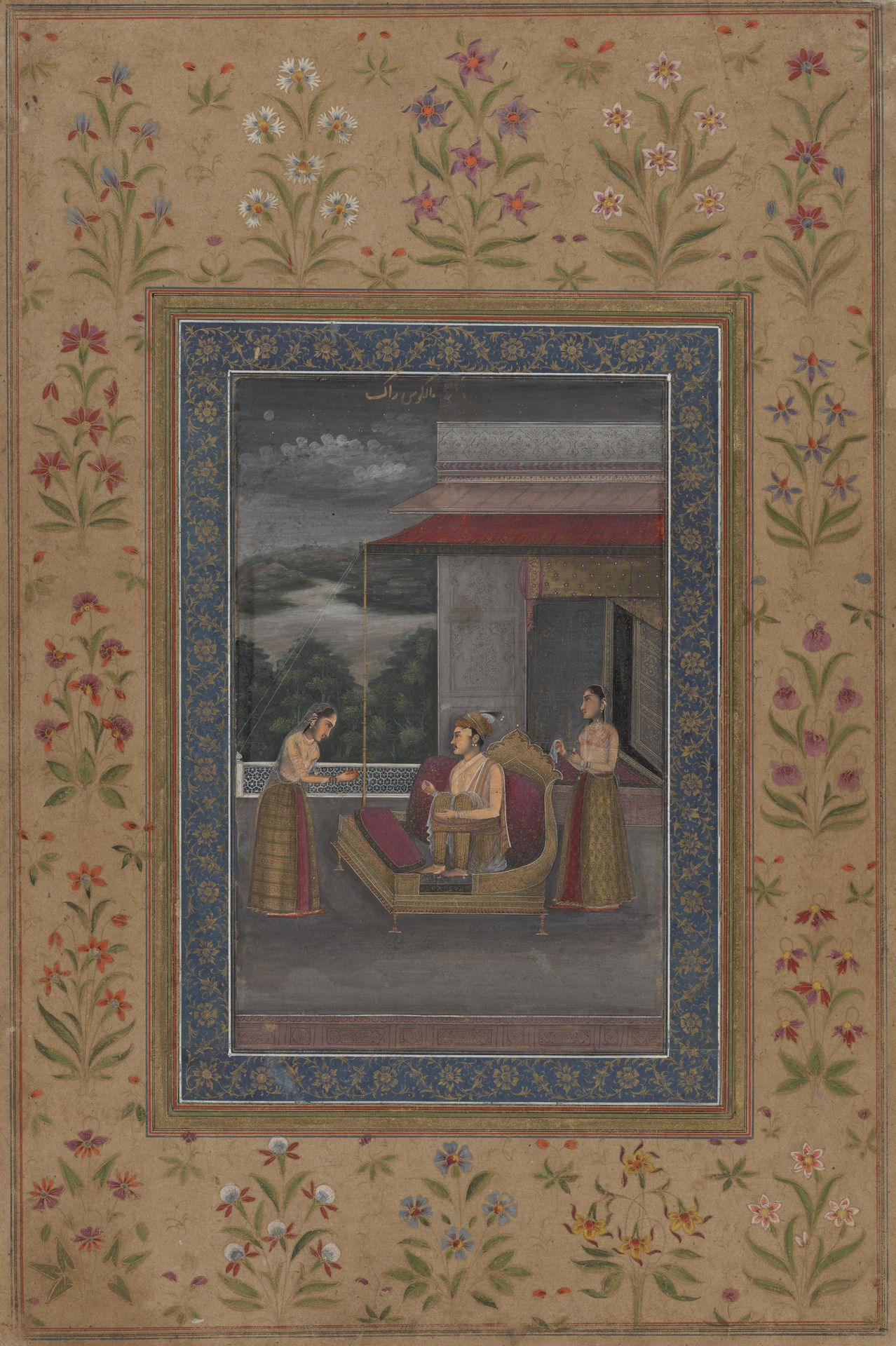 Illustration To A Ragamala Raga Malkauns Opaque Watercolor On