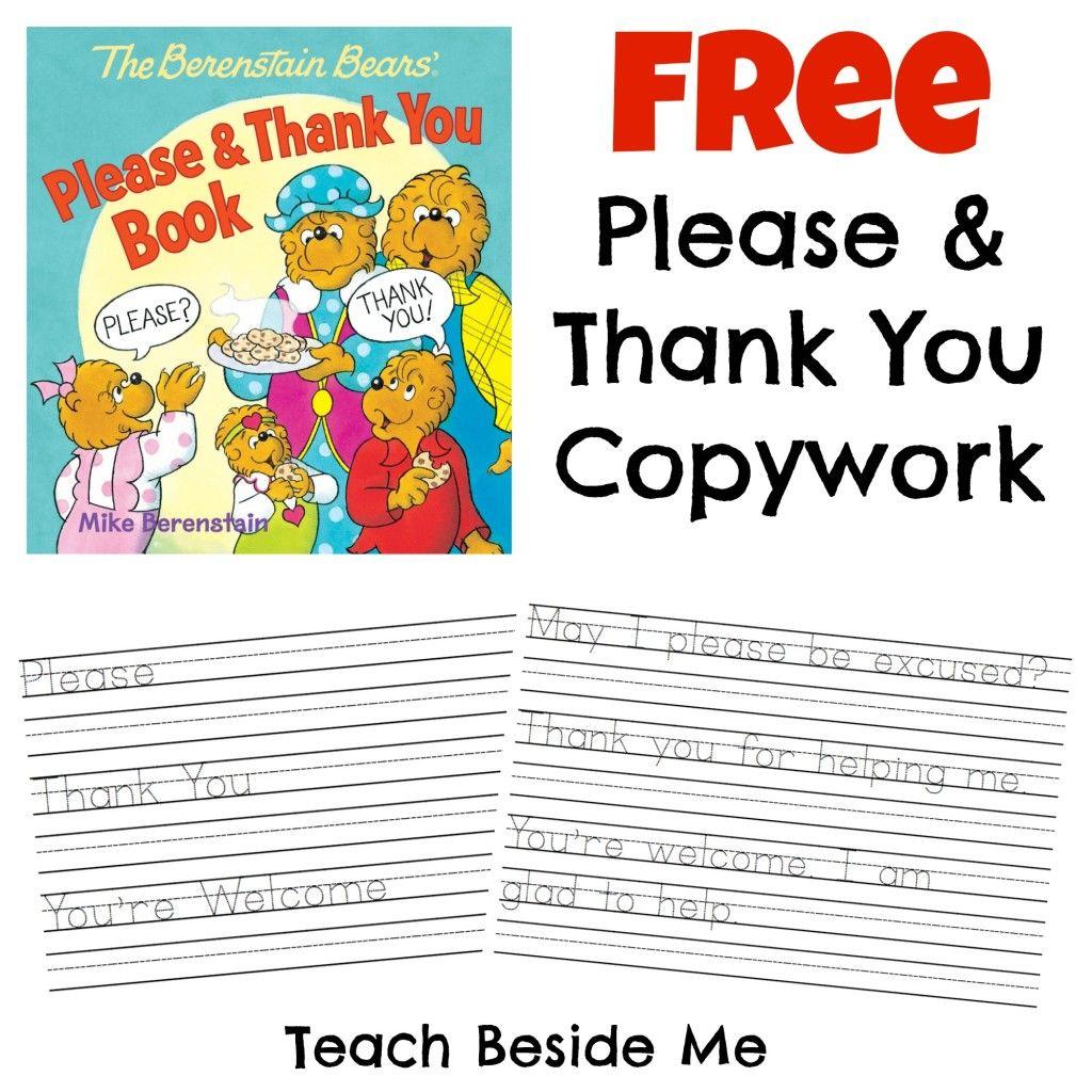 Please And Thank You Teaching Free Homeschool Curriculum Copywork [ 1024 x 1024 Pixel ]