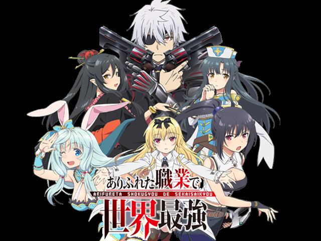 Info Sinopsis Anime Arifureta Shokugyou de Sekai Saikyou
