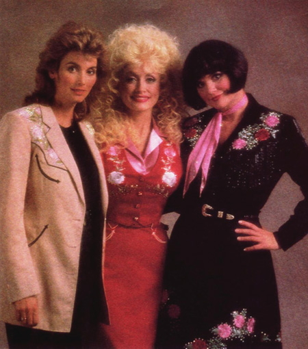 The Complete Trio Collection Deluxe Dolly Parton Linda Ronstadt Emmylou Harris: Emmylou Harris, Linda Ronstadt , Dolly Parton