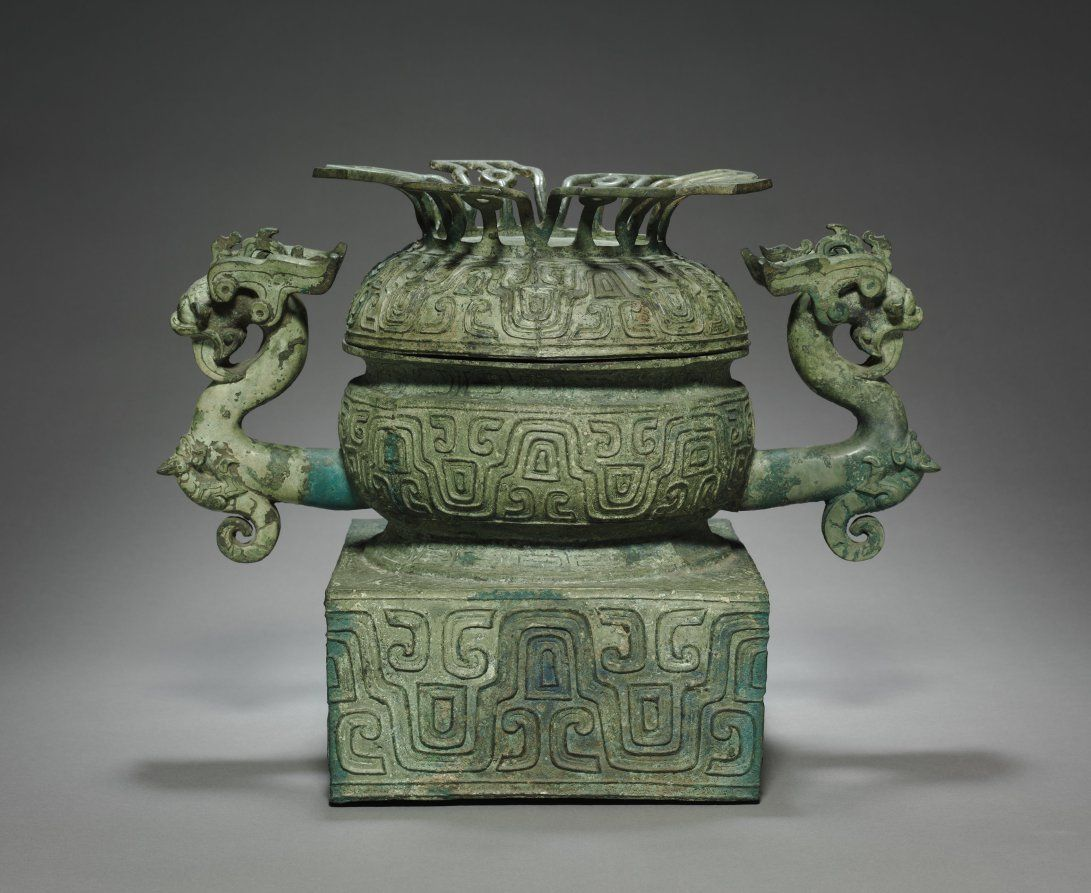 Food Container Gui Asian Objets D Art Zhou Dynasty