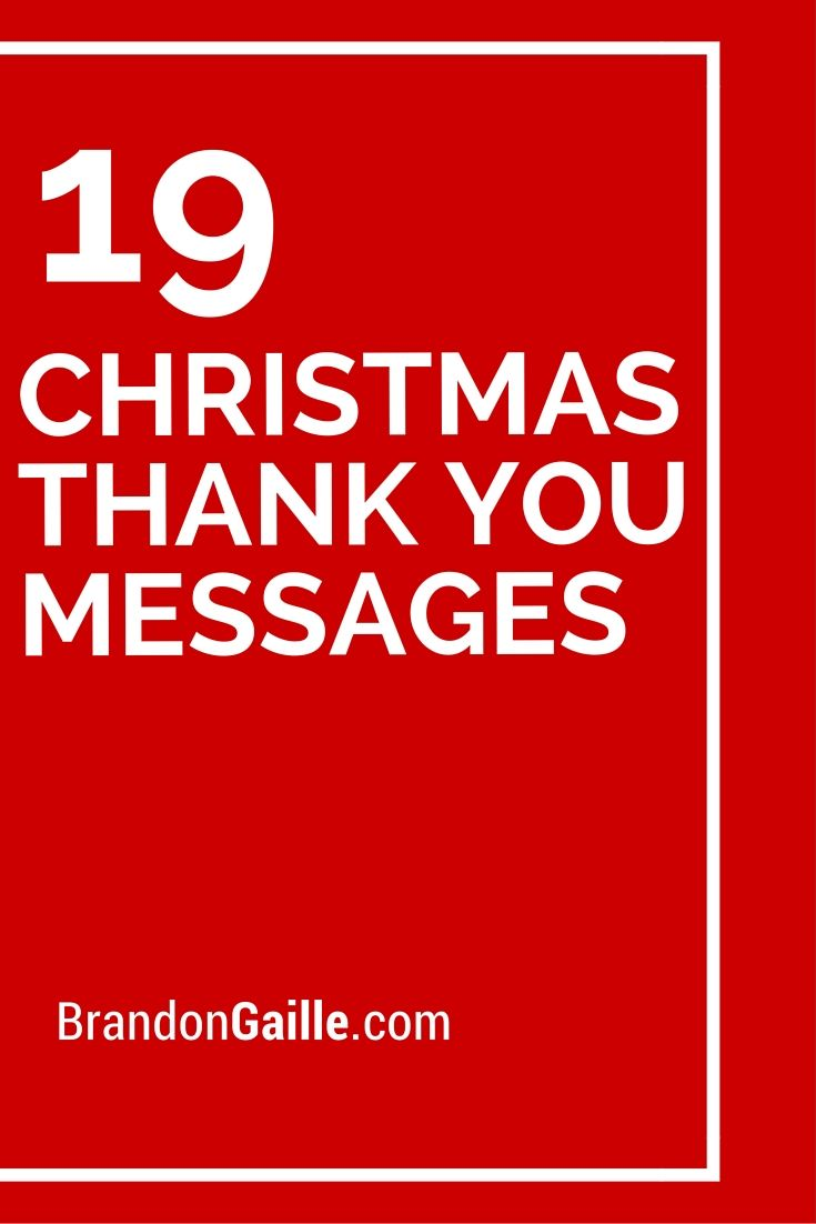 100 Christmas Thank You Messages Thank You Card Sayings Christmas Thank You Verses For Cards