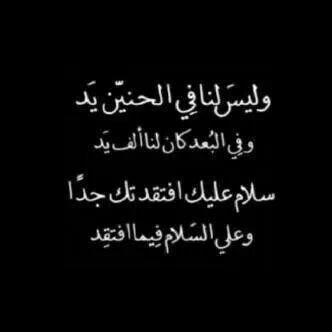 Fame Dubai Home Famedubai Magazine Your Daily Dose Of Lifestyle Shopping Trends In Uae Islamic Quotes Words Quotes Cool Words