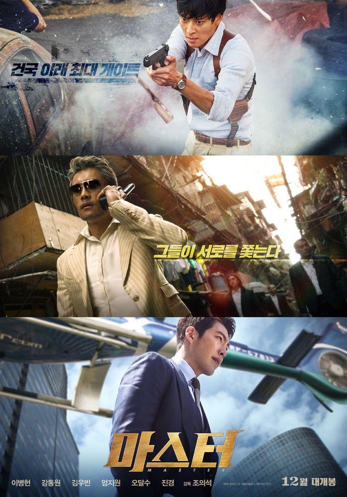 Master 2016 Official Movie Film Poster Lee Byung Hun Kang Dong Won Kim Woo Bin Kim Woo Bin Master 2016 Kang Dong Won
