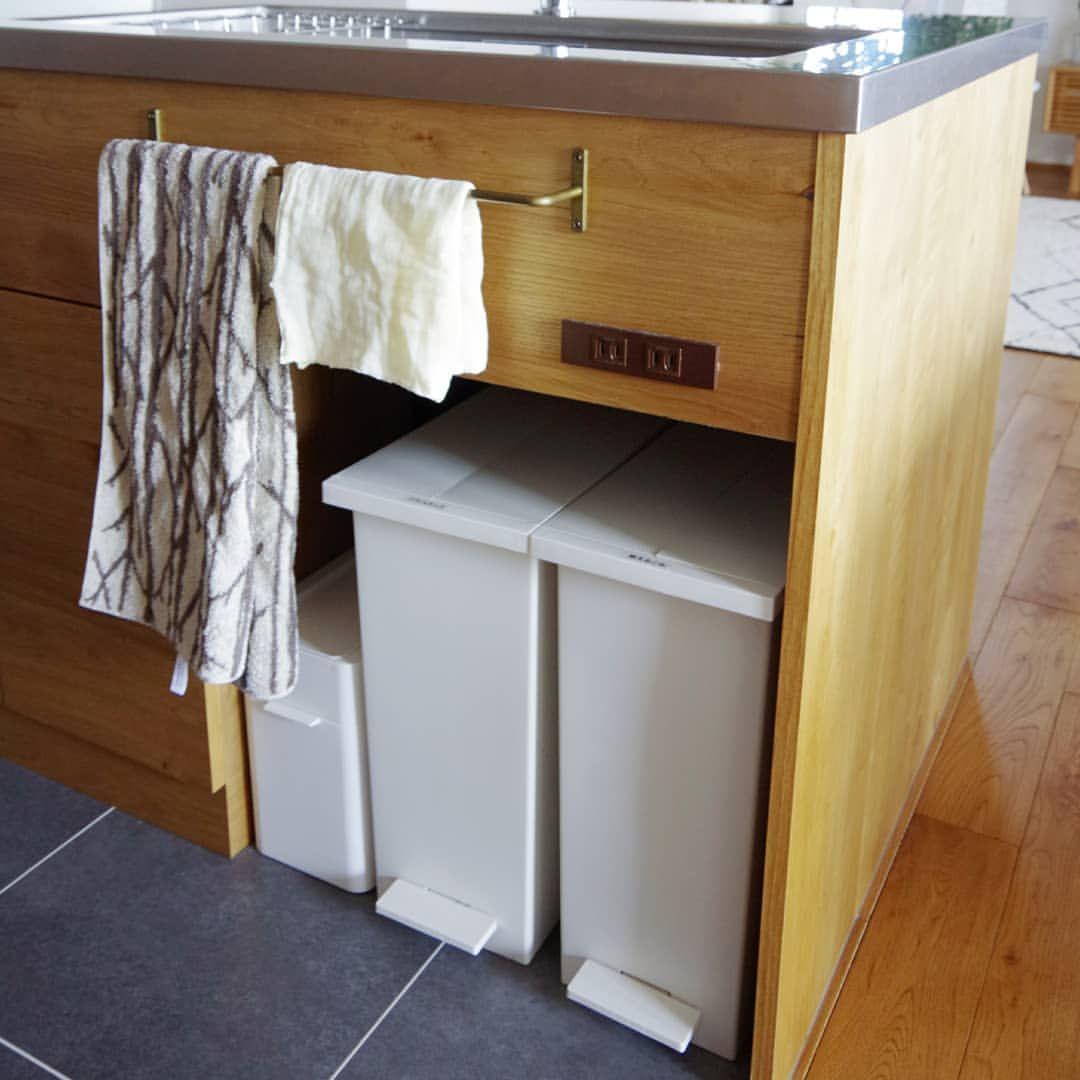 キッチンシンク下のごみ箱スペース 高さがなくても観音開きで全開になるケユカのごみ箱使いやすい ほんとにいいゴミ箱 楽天roomにものせてます Cocoyuko キッチンのことはweb内覧会に載せてます ケユカ ケユカダストボック キッチン 壁 収納