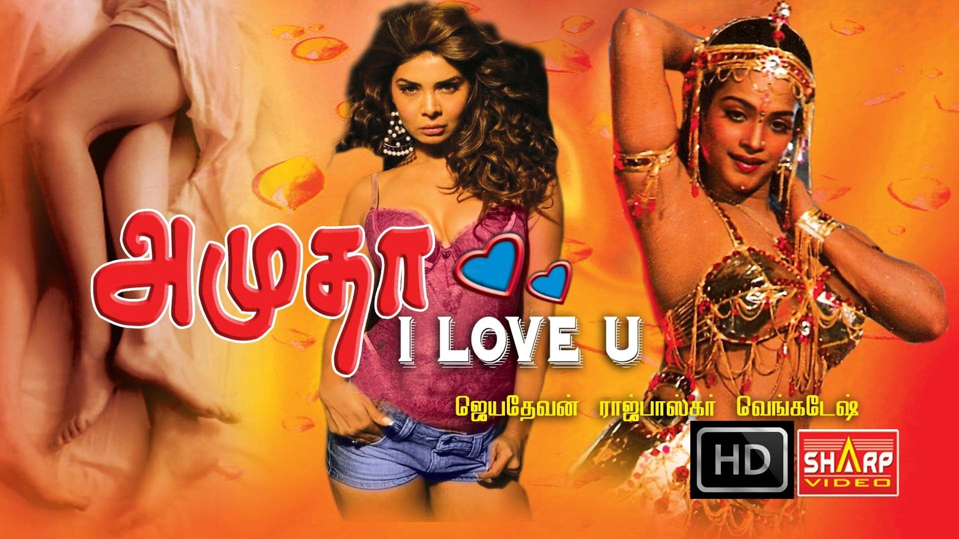 movie tamil Adult