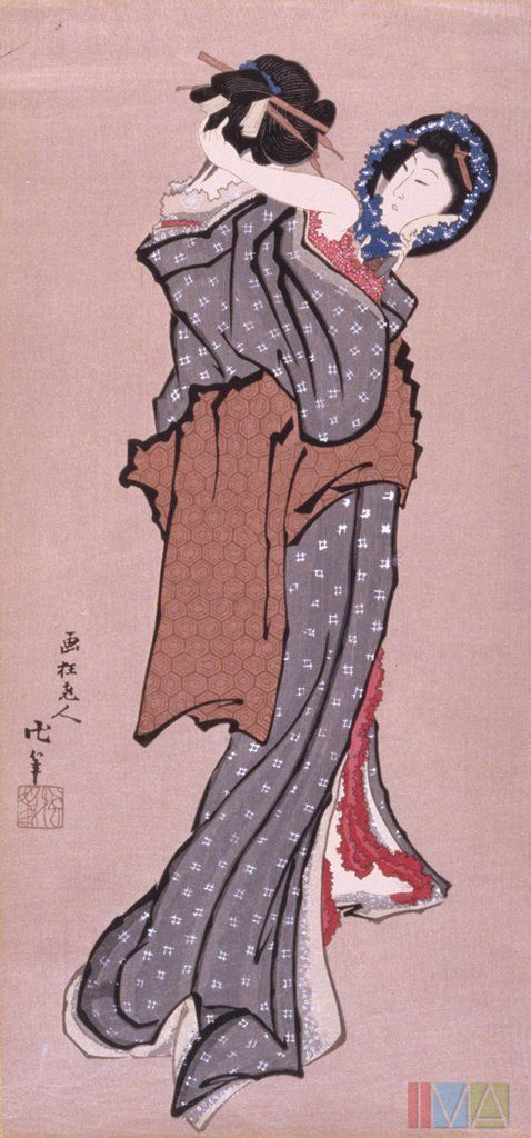 Woman Looking in Mirror by Hokusai  Love the brush strokes