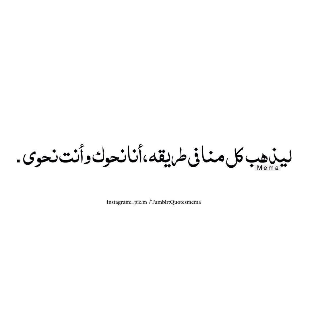 Desertrose جبران خليل جبران Pretty Words Quotes Arabic Love Quotes