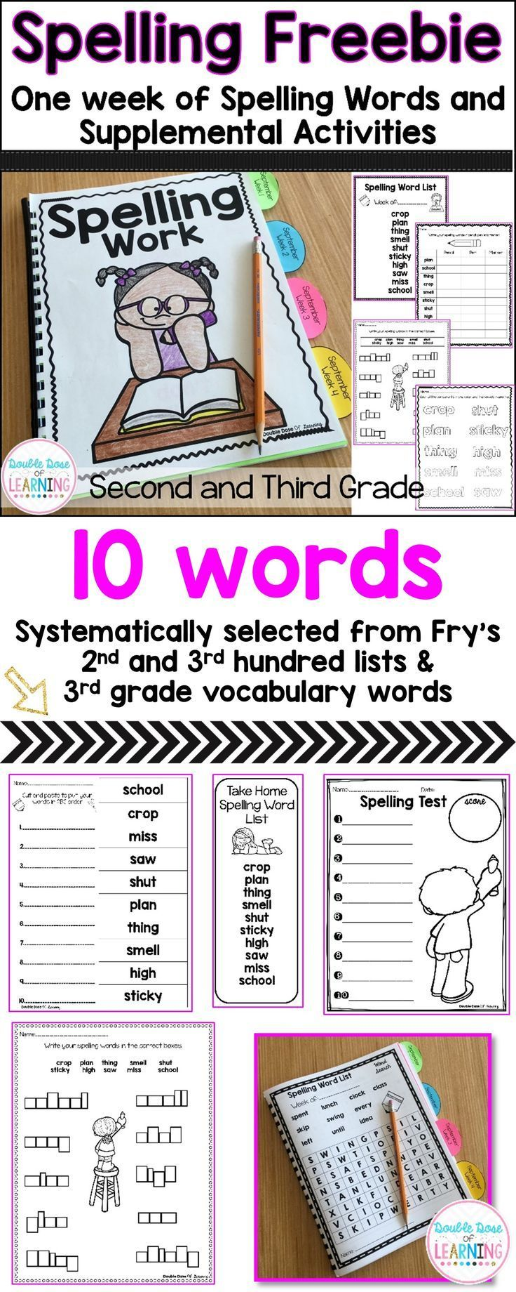 Use this one-week Spelling Unit freebie in second or third grade ...