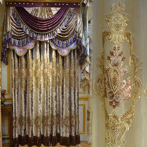European Victorian Style Gold Velvet Vintage Curtain