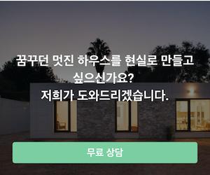 원목으로 꾸미는 나만의 욕실!  Homify.com.
