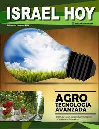 Resultado de imagen para agricultura en israel tecnologia
