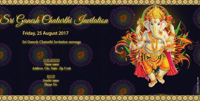 Messages Invitations Cards Posters S 2017