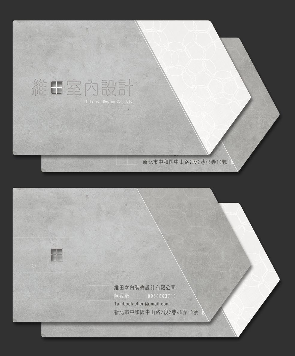 Business card about interior designer business card maker custom business cards unique business cards