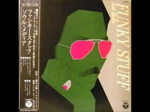 Jiro Inagaki Soul Media Funky Stuff 1974 Full Album Funky Jiro Soundtrack To My Life
