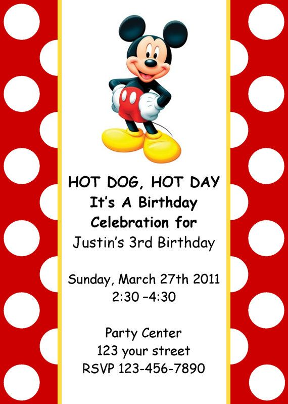 Girls Or Boys Mickey Mouse Printable Birthday Party Invitation Digital Print Your Choice