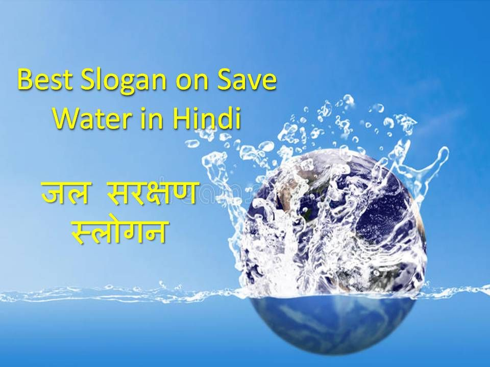 Best Slogan on Save water in 2020 Save water slogans