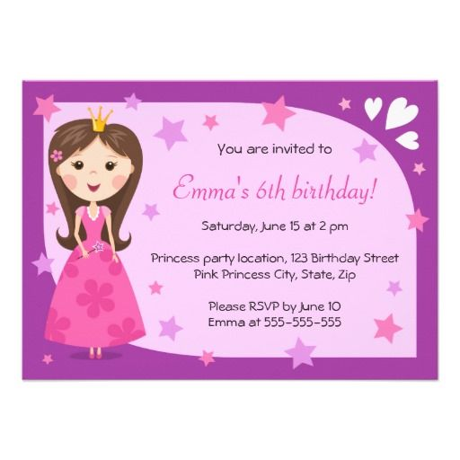 Pretty princess pink purple cute girly birthday invitations dress pretty princess pink purple cute girly birthday invitations filmwisefo