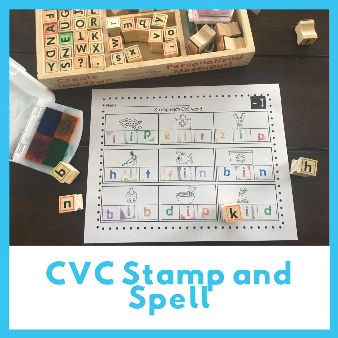 Cvc Stamp It