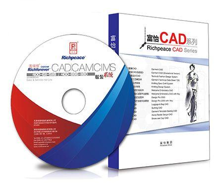 Richpeace Garment CAD V8 (Evaluation)-Software Download-Download - software evaluation