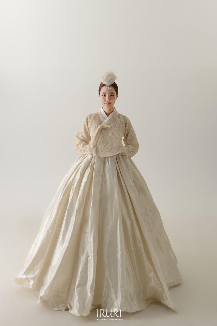 46++ Hanbok wedding gown ideas in 2021