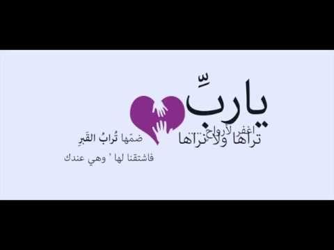 Youtube Arabic Calligraphy Calligraphy Allah