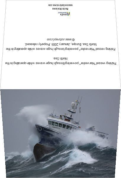 Greetings Card-Fishing vessel