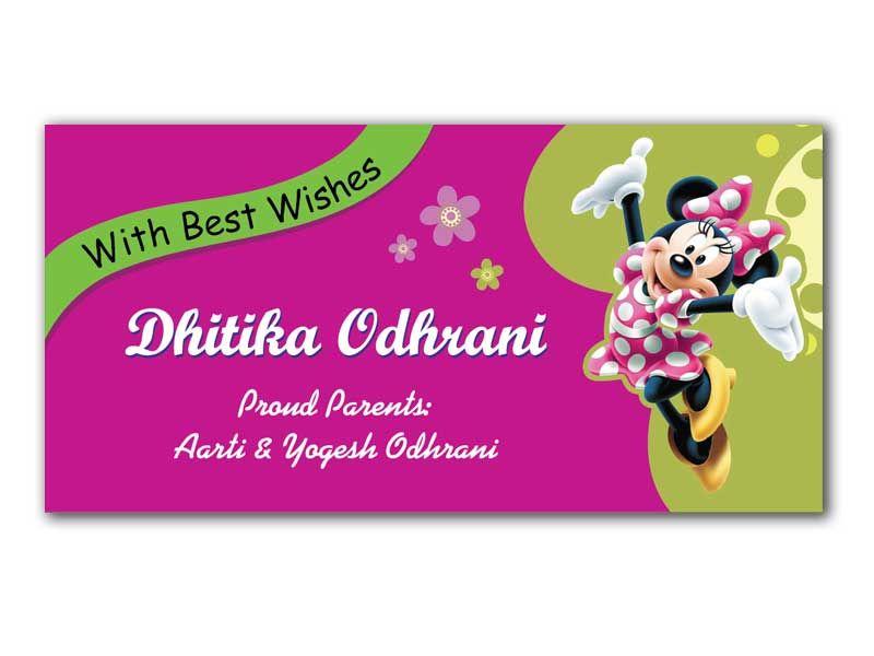 Announcement Cards | Veesham Printing Press