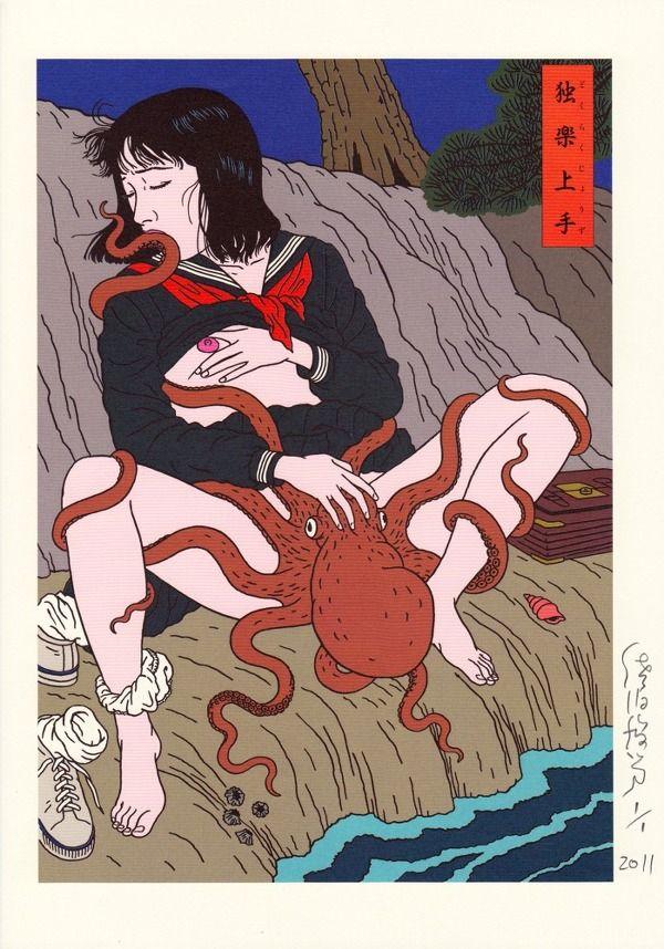 BLINK MAGAZINE : Toshio Saeki