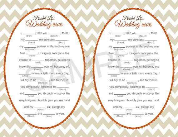 Wedding Vow Mad Libs - Bridal Shower Game Printable Digital File ...