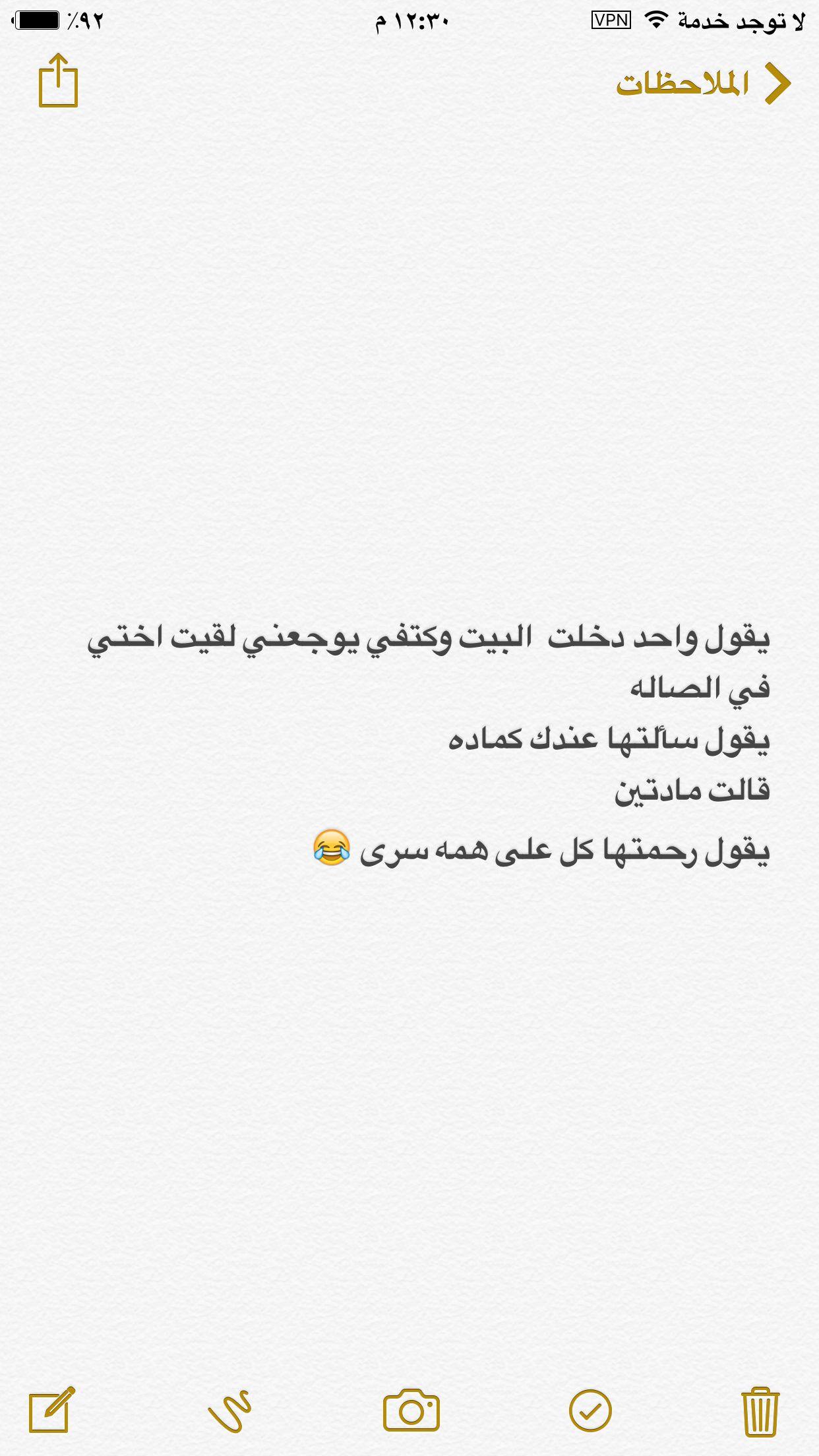 كل على همه سرى Math Arabic Calligraphy Math Equations