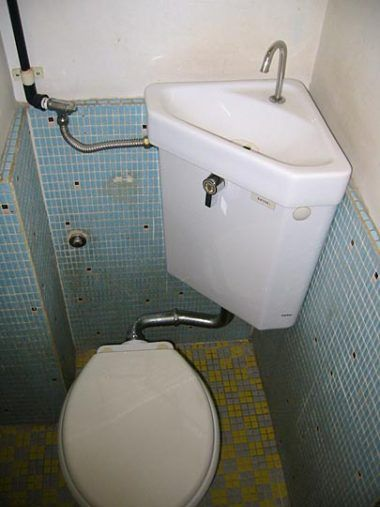 Water Closet, Japanese Style. Look At The Sink Built In To The Toilet Tank.  Ingenious!! The Gray Water From Washing Your Hands Is Used To Flush The  Toilet ...