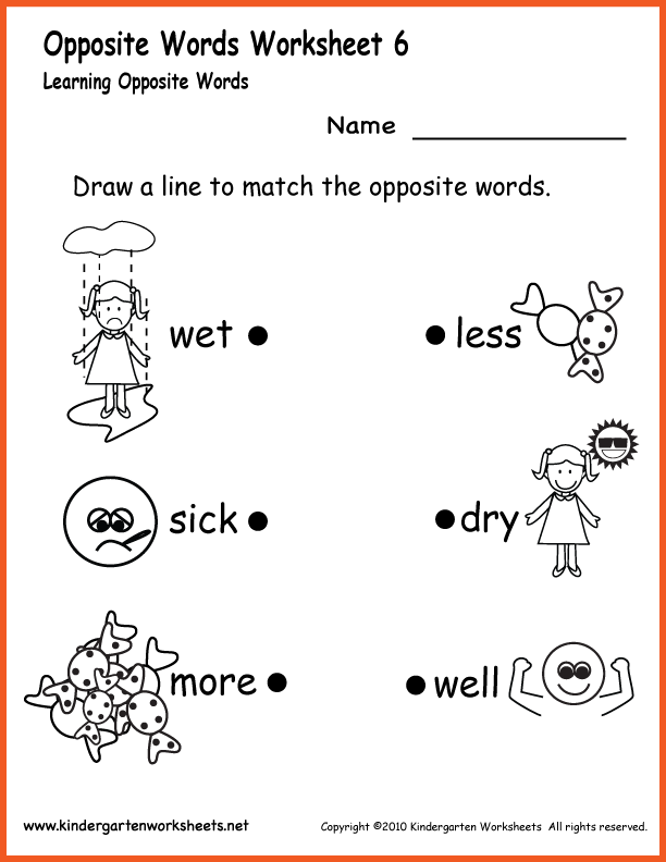 One of the worksheets from our premium English worksheets collection ...