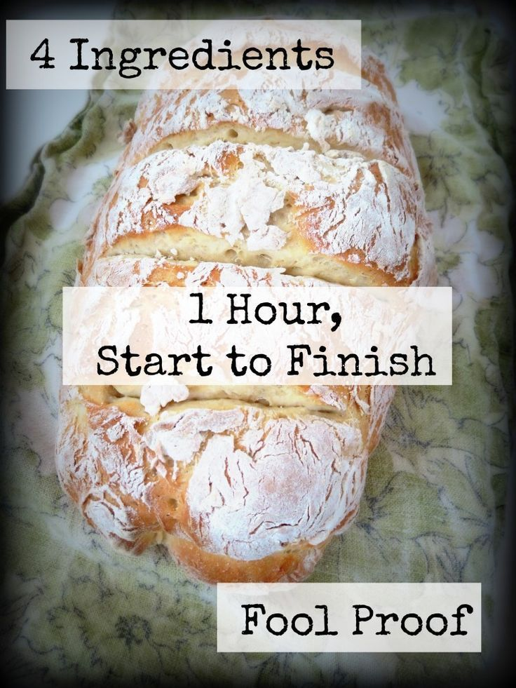 Foodie Freitags: Easy Peesy French Bread Vier Zutaten, praktisch kein Kneten ...   - Homemade Bread Recipes -