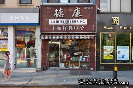 New York City Lin Sisters High Resolution Images May Be Available Licensing Info Best Chinese Herbal Medic Chinese Herbal Medicine Herbalism Chinese Herbs