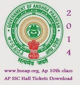 AP SSC 10th Class Hall Tickets Download 2014 www bseap org