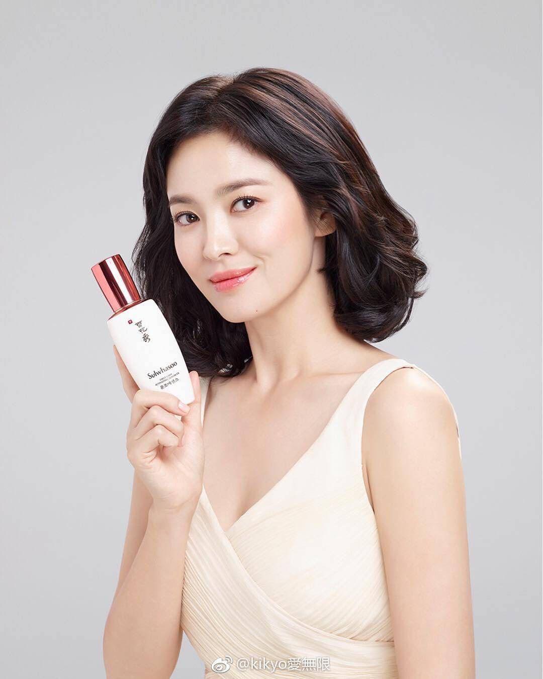 Song hye kyo 2018