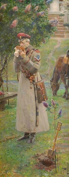 Рыженко П. В. Царские погоны (№1 из Триптиха «Русский век»)