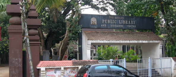 Kollam Library Quilon Public Library And Research Centre Kollam