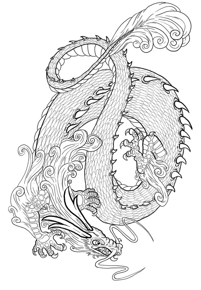 Legend Of The Guardian Dragon Coloring Pages