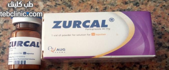 سعر ودواعي إستعمال زوركال Zurcal 40 Mg لعلاج قرحة المعدة والحموضة Bottle Vials Toothpaste