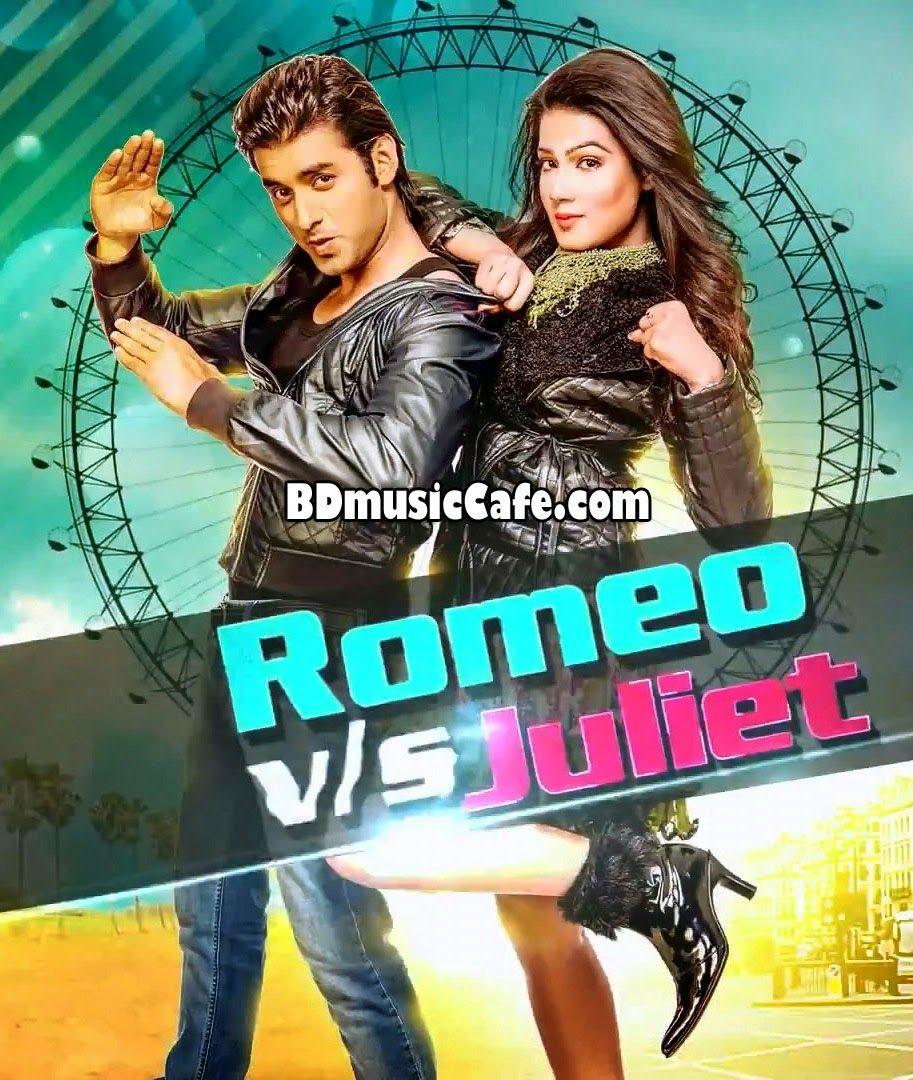 Download Full Hd Movie Free Romeo Vs Juliet