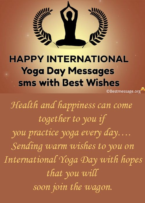 International Yoga Day Best Wishes And Messages Events Wishes