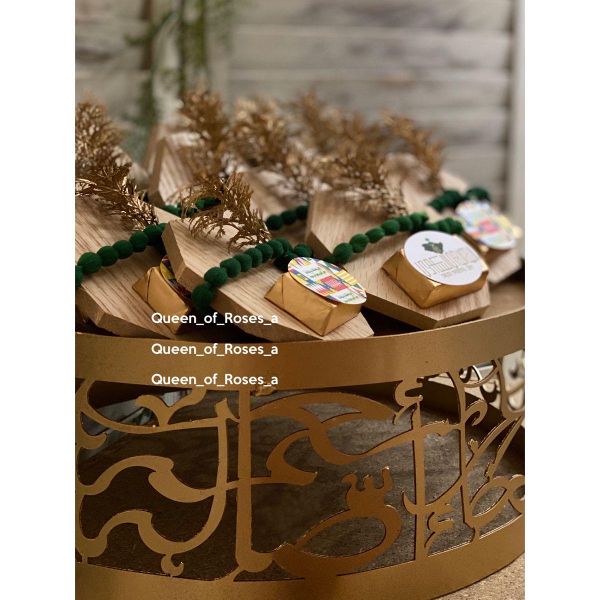 توزيعات اليوم الوطني Gift Wrapping Place Card Holders National Day