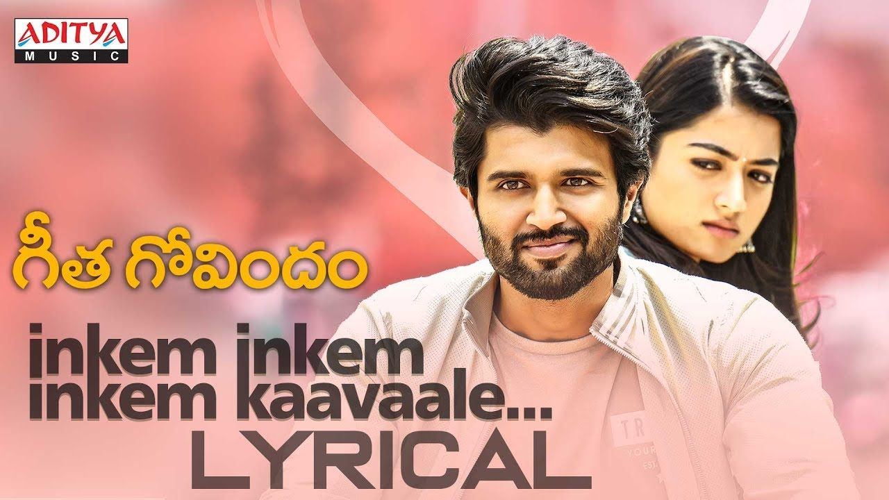 geetha govindam in telugu full movie