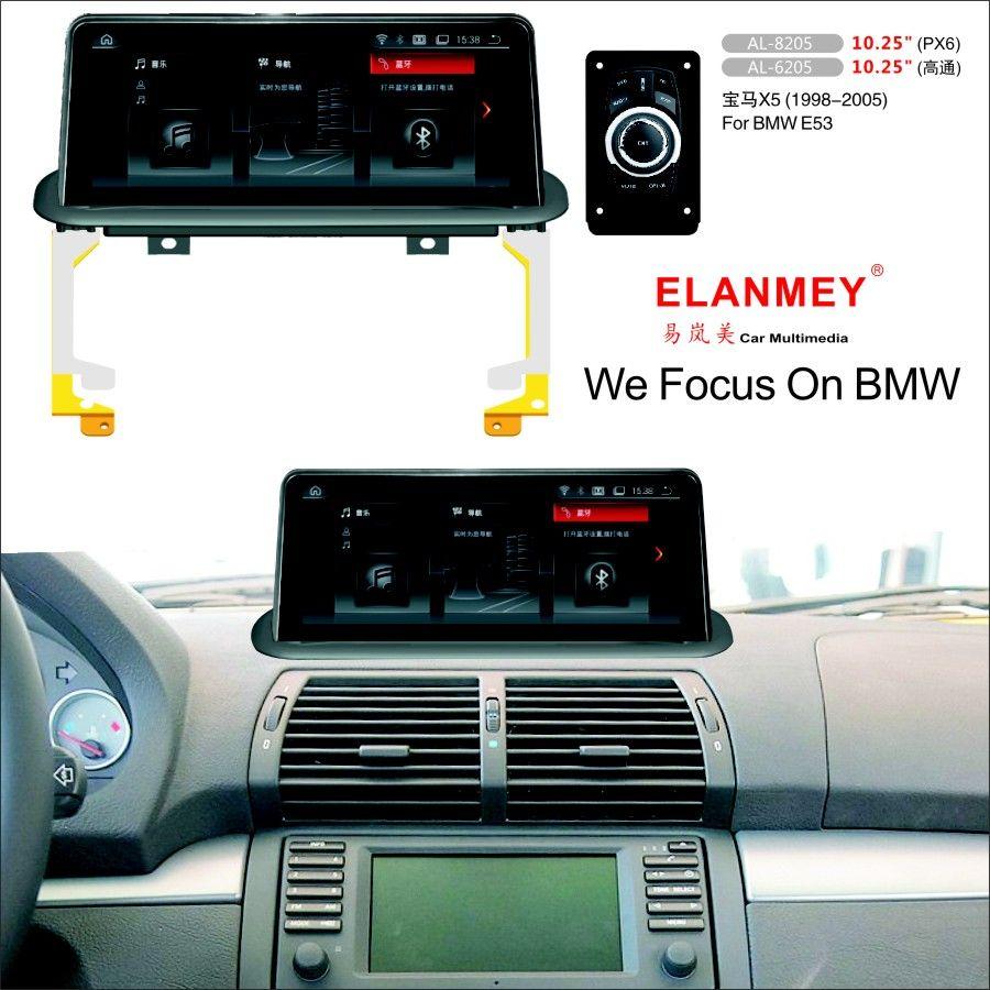 Elanmey Car Multimedia For Bmw X5 E53 1999 2006 Head Unit Android
