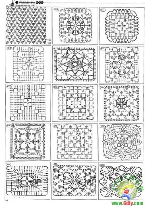 Granny square patterns | tejido crochet | Pinterest | Ganchillo ...