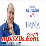 gratuitement hawla mohamed allaoua