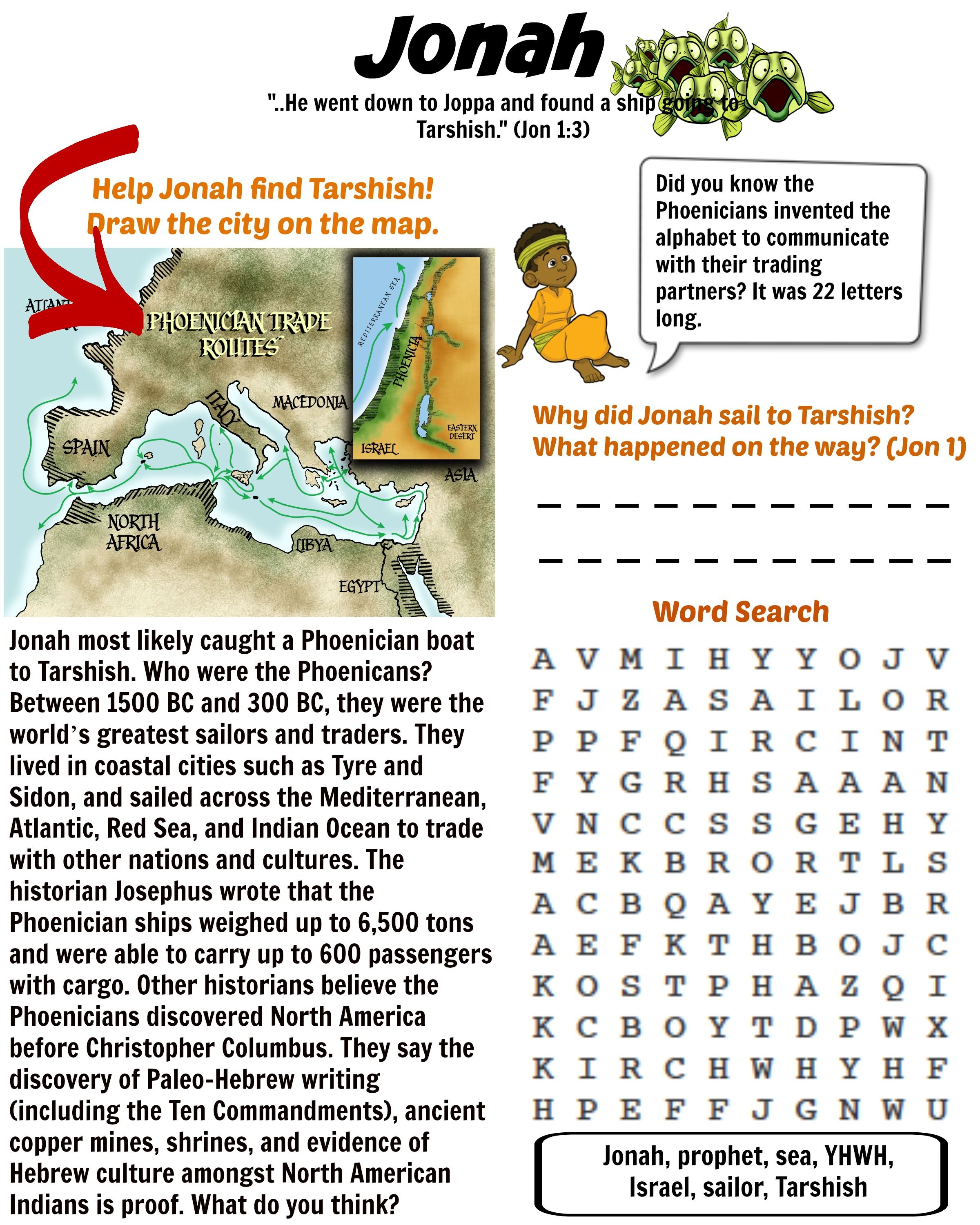 free bible activities for kids phoenician worksheets and child