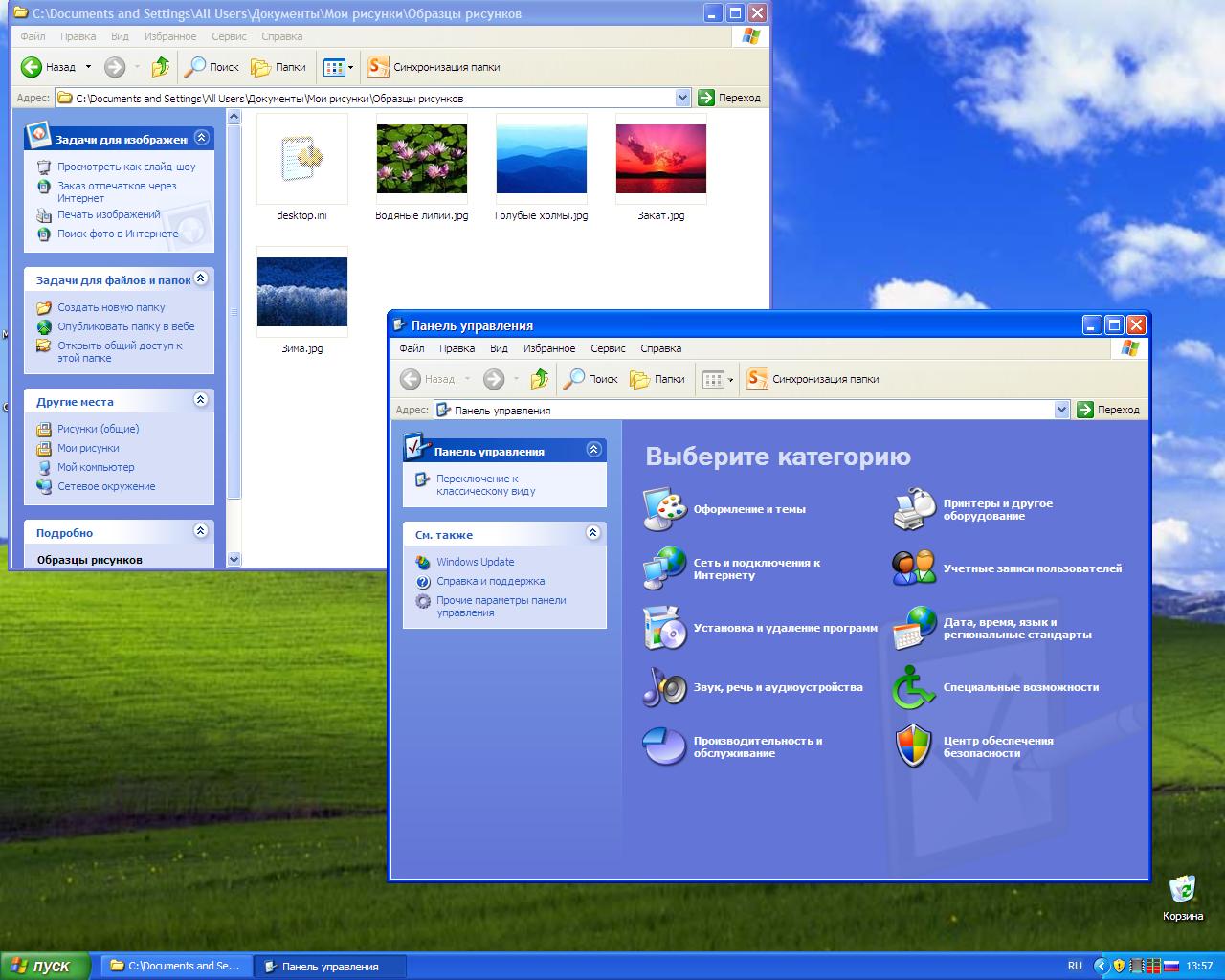 Сборник драйверов для windows xp скачать торрент.
